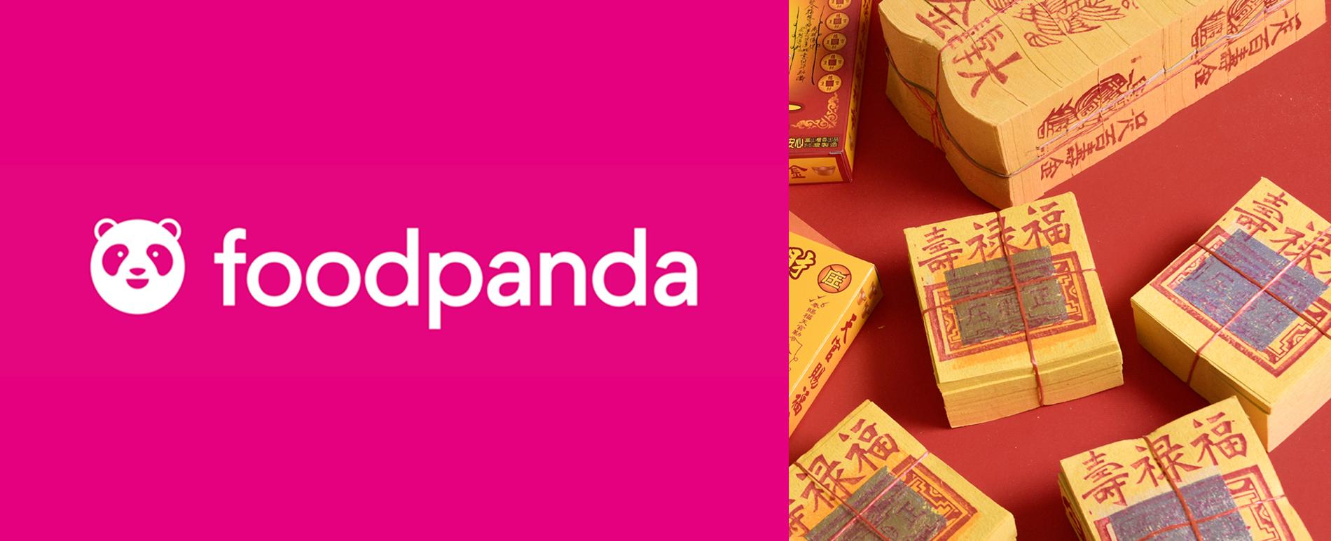 品牌故事2-foodpada (1)